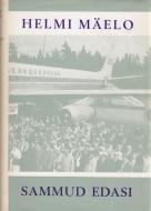 Helmi mäelo sammud edasi 1975