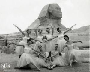 San Francisco Ballet. Egitto 1957